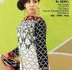Alkaram studio winter collection 2015… styloplanet (14)