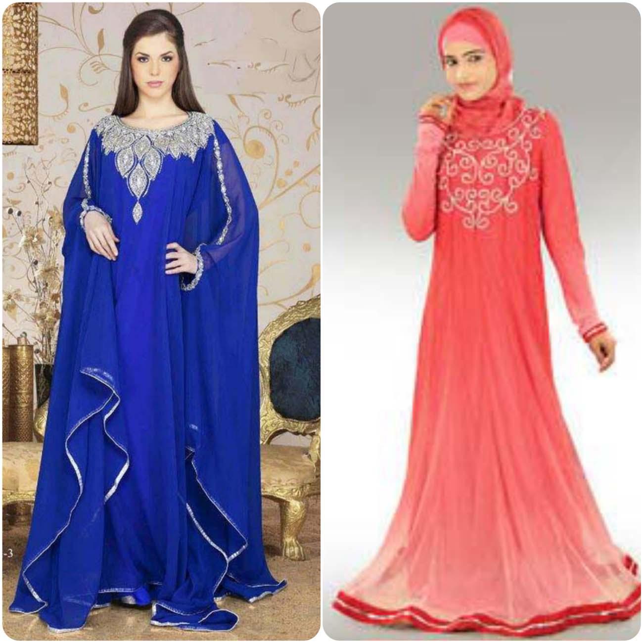 Abaya Dress Designs For Wedding Bridals 2106