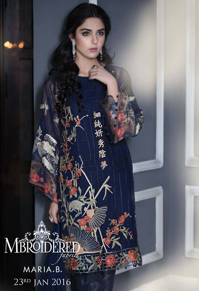 Maria. b Latest Embroidered Luxury Dresses Collection 2016-2017...styloplanet (3)