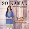 So Kamal Digital Embroidered Pret Wear Collection 2016-2017…styloplanet (14)