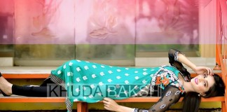 khuda baksh formal collection