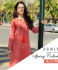 Zeniya Lawn Summer Collection 2016 For Women by Deepak Perwani (7)