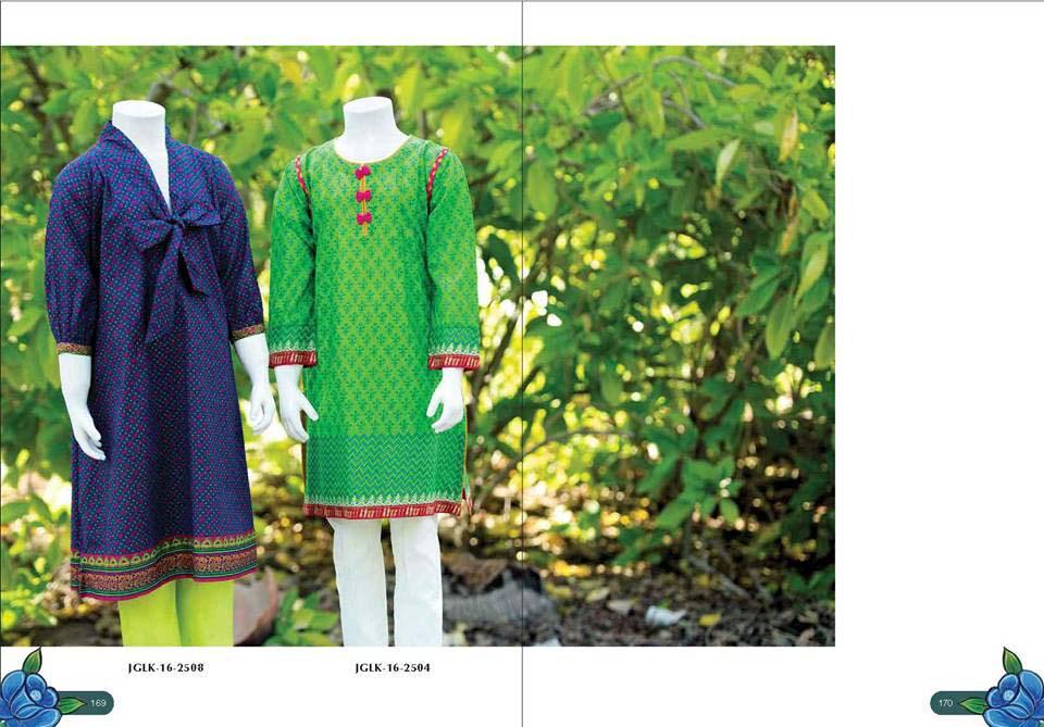 Famous Pakistani Designers Summer Kurti & Tunics Designs 2016-2017 Collection