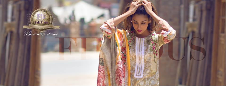 Firdous Korean Lawn Festive Eid Dresse Collection 2016-2017 look Book