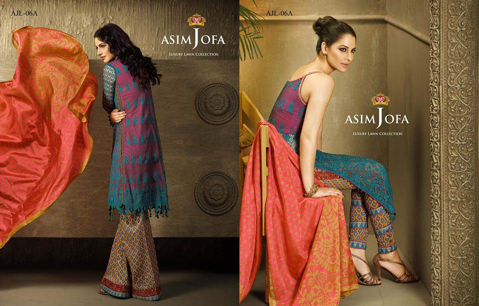 Asim Jofa Luxury Eid Lawn Collection 2016 for Women (22)