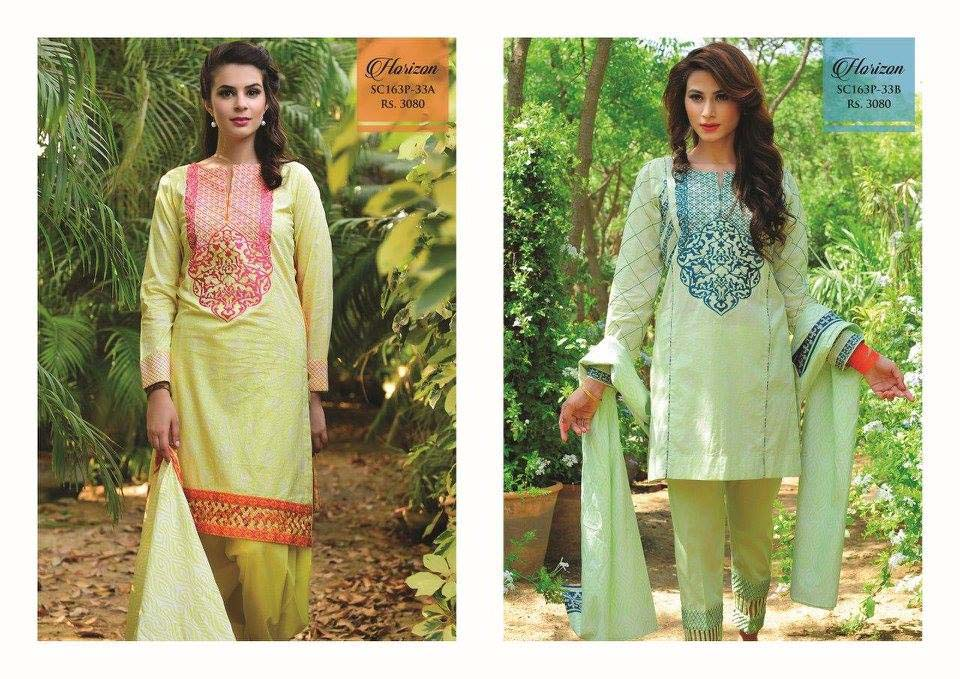 Bonanza Satrangi Lawn Eid Dresses Collection 2016 (1)