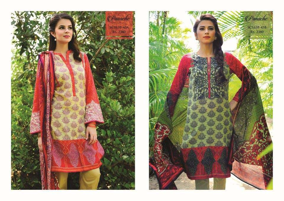 Bonanza Satrangi Lawn Eid Dresses Collection 2016 (11)