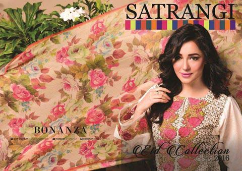 Bonanza Satrangi Lawn Eid Dresses Collection 2016 (12)