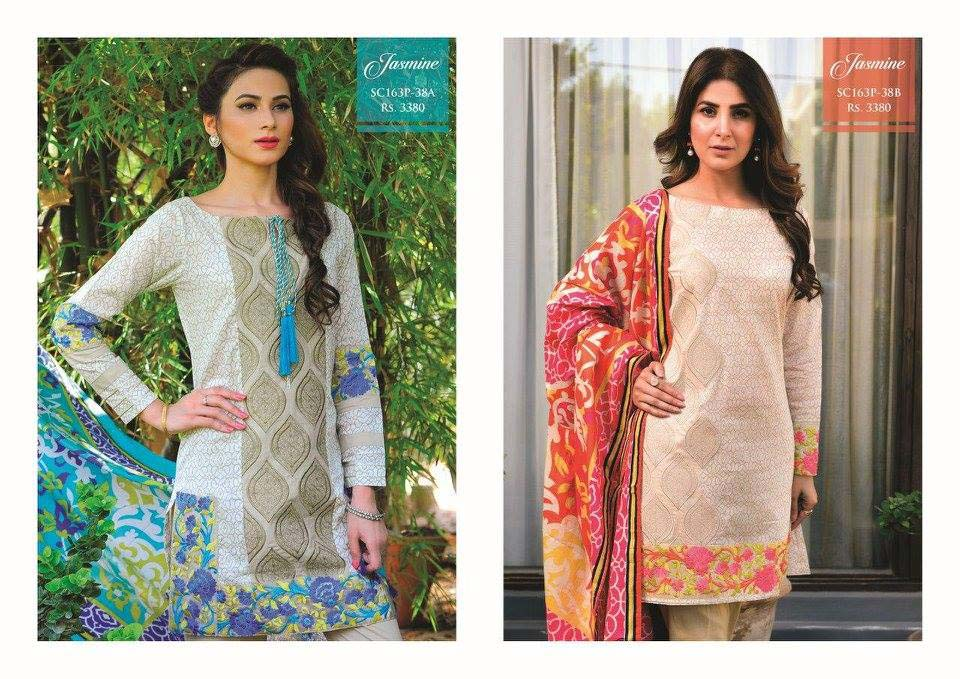 Bonanza Satrangi Lawn Eid Dresses Collection 2016 (13)