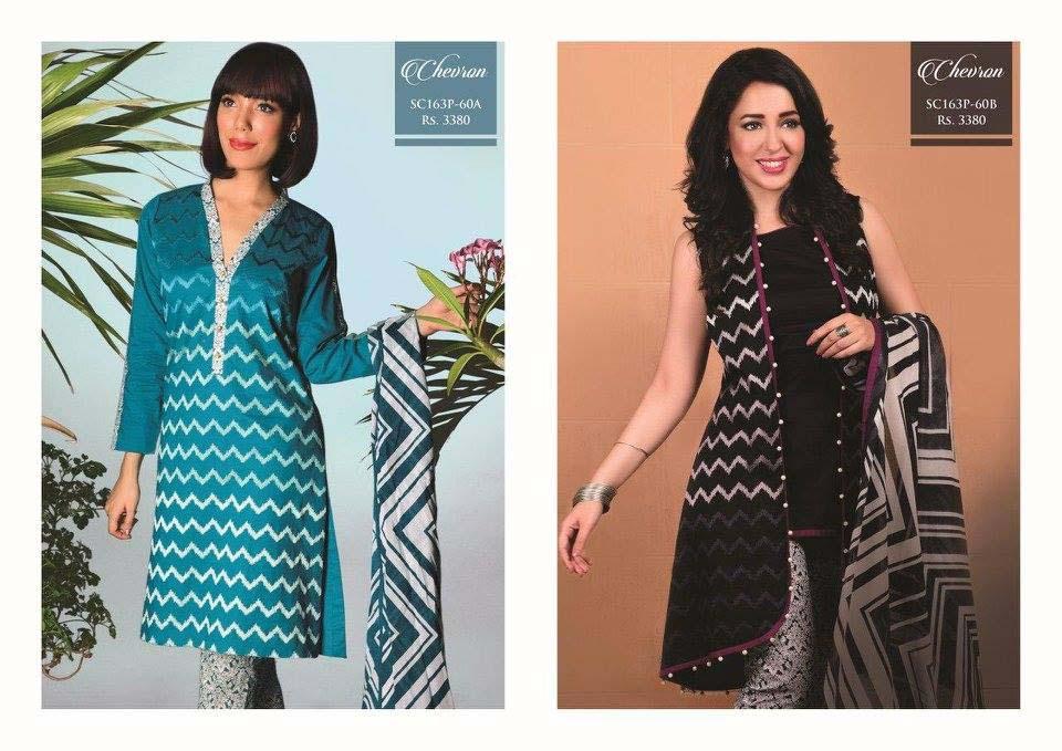 Bonanza Satrangi Lawn Eid Dresses Collection 2016 (15)