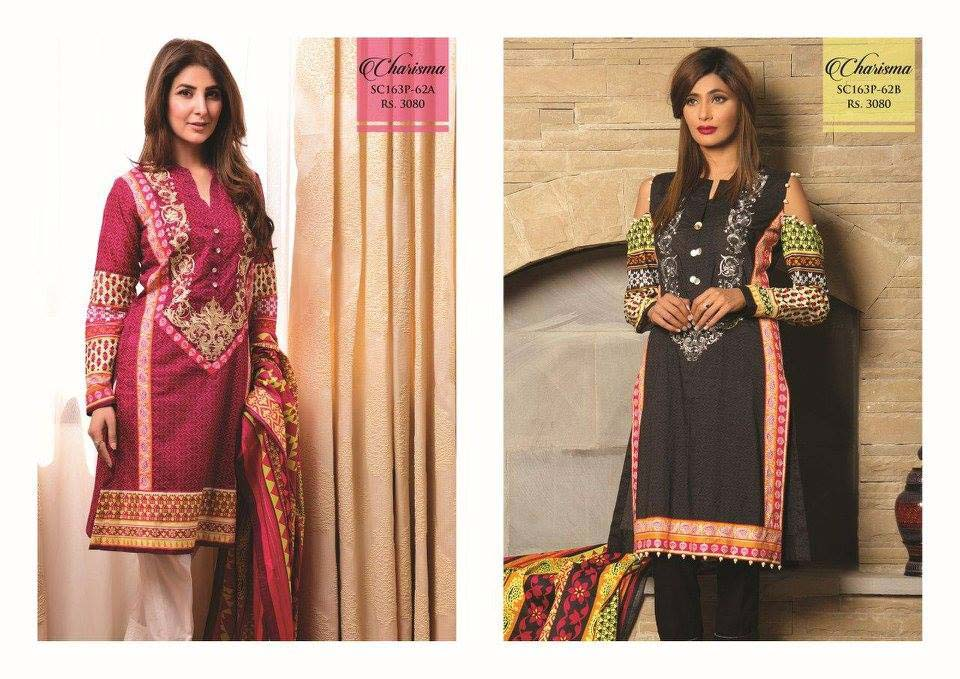 Bonanza Satrangi Lawn Eid Dresses Collection 2016 (9)