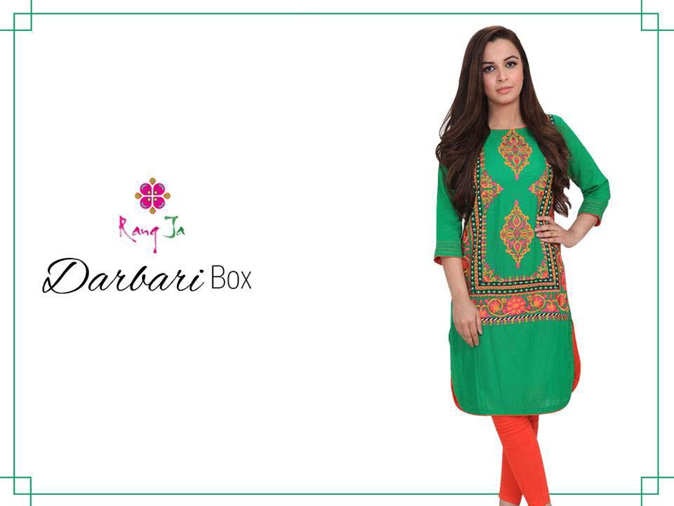Darbari Box
