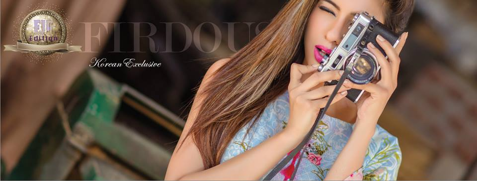 Firdous Korean Lawn Festive Eid Dresse Collection 2016-2017 look Book (11)