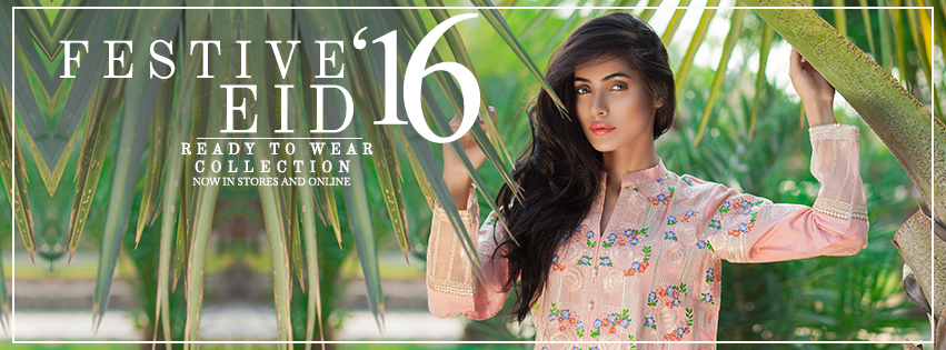 Mausummery Latest Festive Eid Collection 2016-2017- Complete Catalog (3)