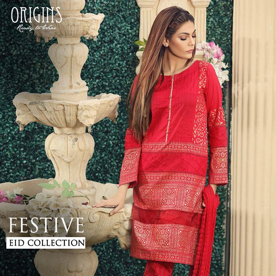 Origins Embroidered Dresses 2016