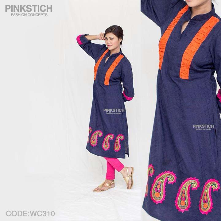 PinkStitch Latest Festive Eid Collection 2016-2017 For Women (8)