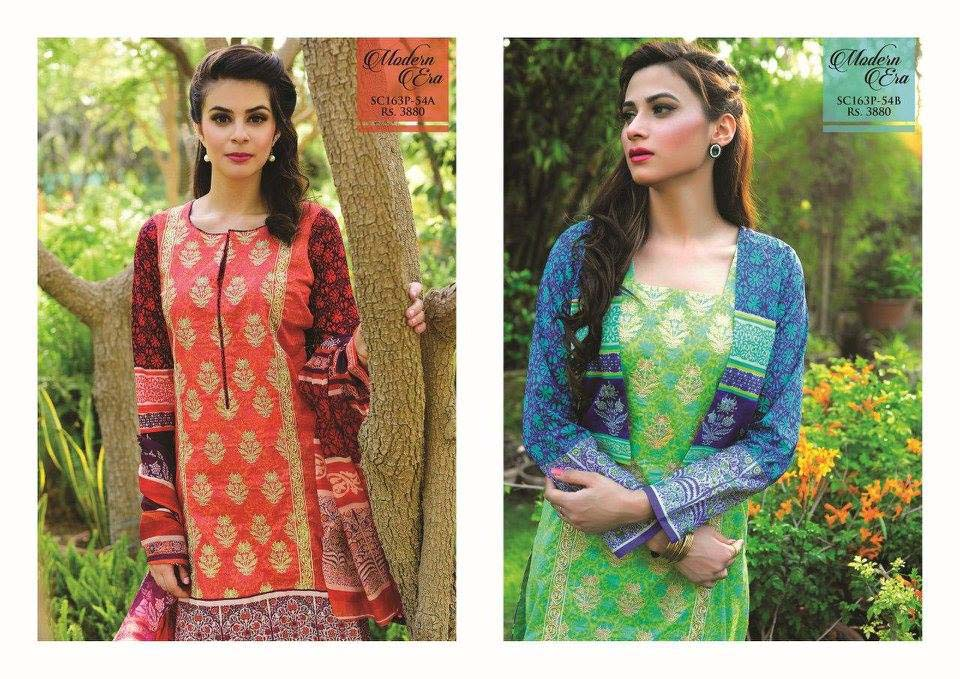 Strangi Eid Collection 2016- 3 piece suit with Chiffon Dupatta by Bonanza (5)