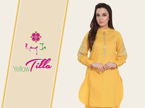 Rang ja Latest Eid Collection 2016