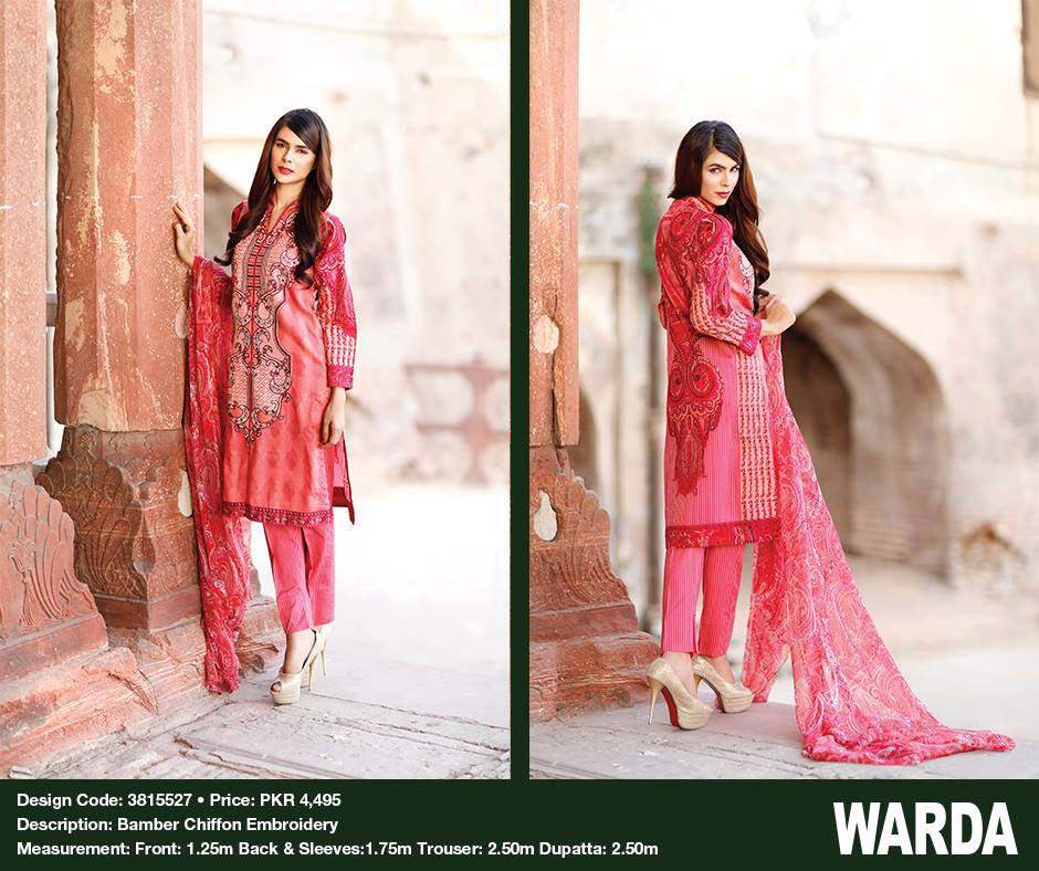 Warda Designers Festive Eid Collection 2016 With Prices- LookBook (1)