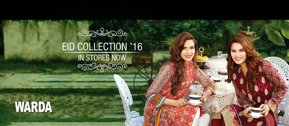 Warda Designers Festive Eid Collection 2016 With Prices- LookBook (15)