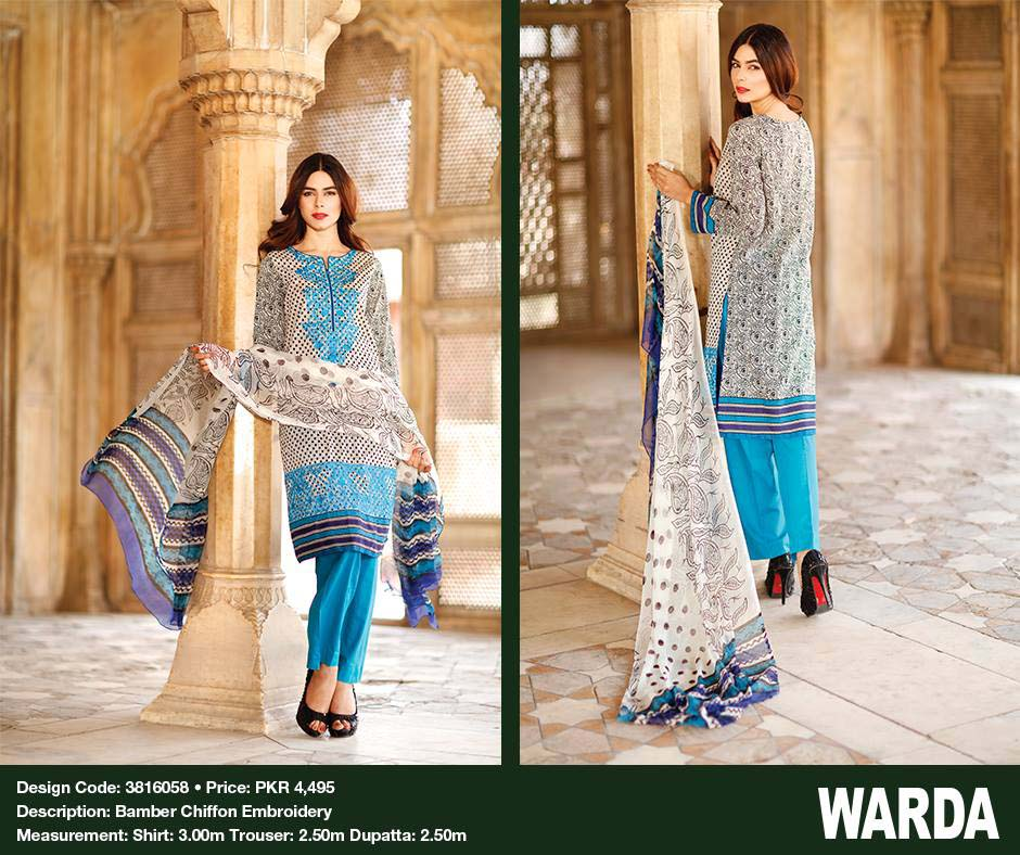 Warda Designers Festive Eid Collection 2016 With Prices- LookBook (3)