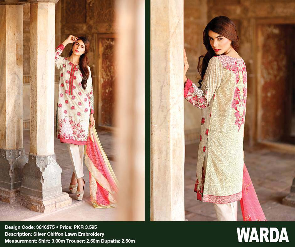 Warda Designers Festive Eid Collection 2016 With Prices- LookBook (32)