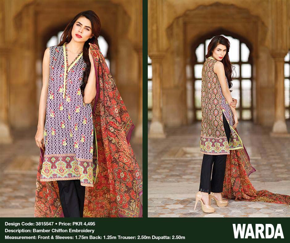 Warda Designers Festive Eid Collection 2016 With Prices- LookBook (38)