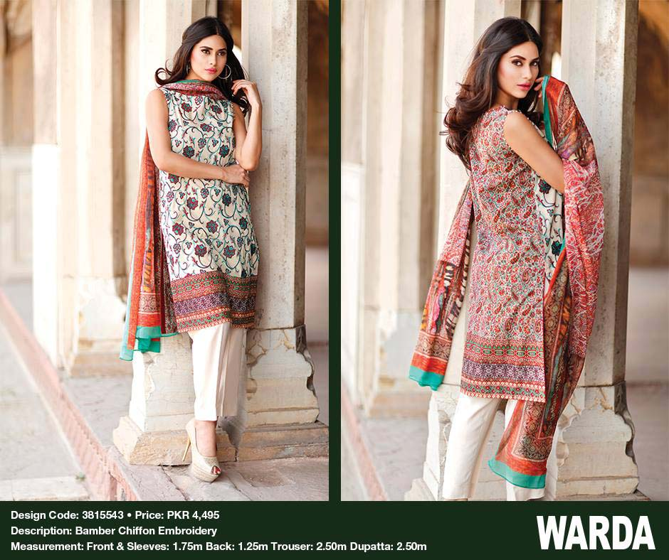 Warda Designers Festive Eid Collection 2016 With Prices- LookBook (39)