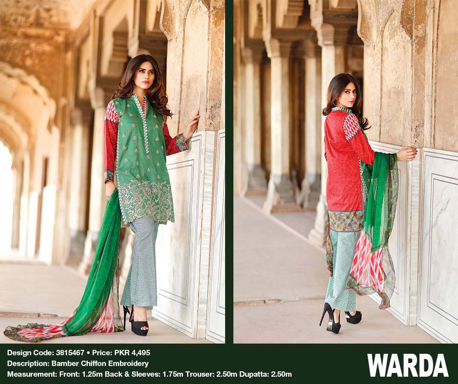 Warda Designers Festive Eid Collection 2016 With Prices- LookBook (4)