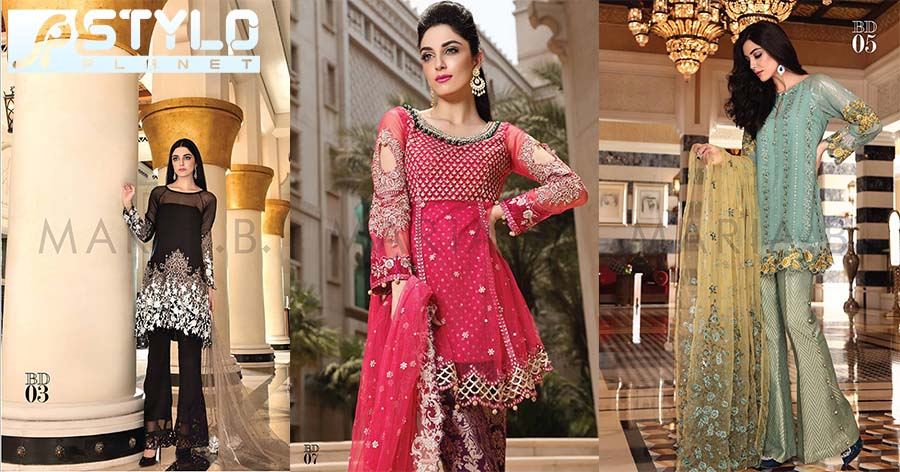 e8865c3011 Maria.b Mbroidered Eid Dresses Designs 2016-2017 Collection