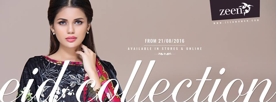 Zeen Embroidered Jacquard Eid Collection For Women 2016-2017.