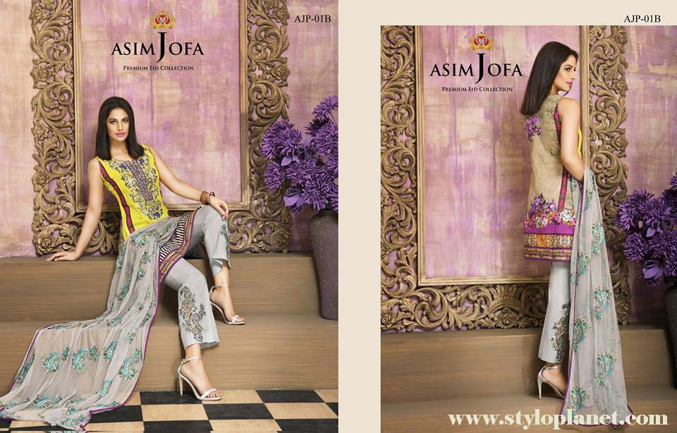 AJ Eid Collection 2016