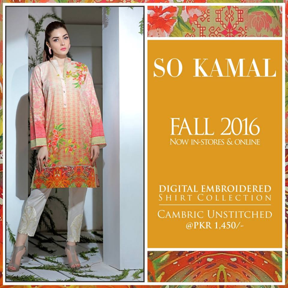 So Kamal Digital Embroidered Shirt Collection 2016-2017 Cambric Pret Dresses (10)