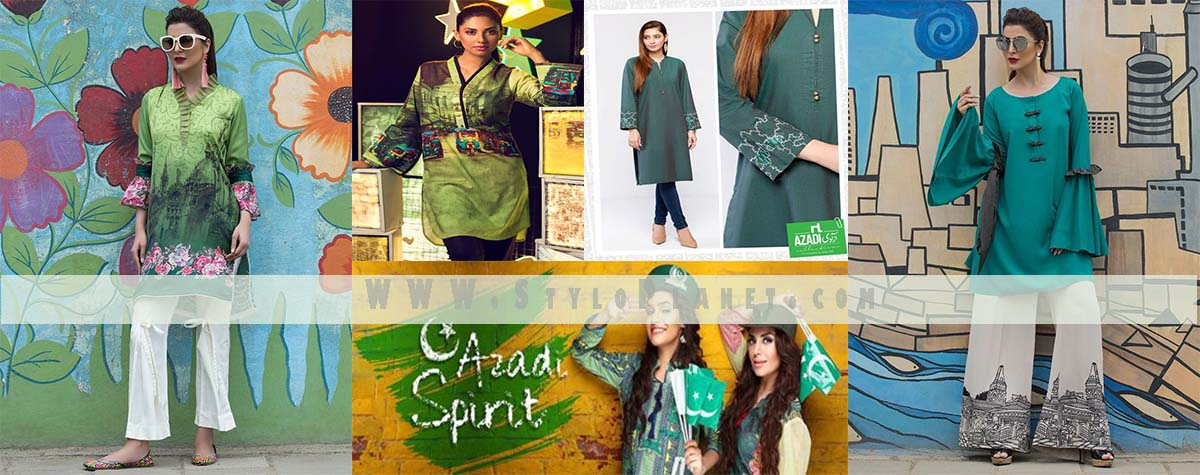ae2fd2d742 14 August (Independence Day) Dresses Designs 2017-2018 for Pakistani Girls