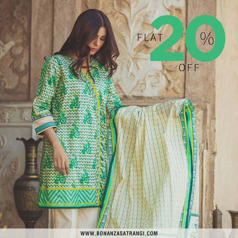 Satrangi Independence Day Dresses