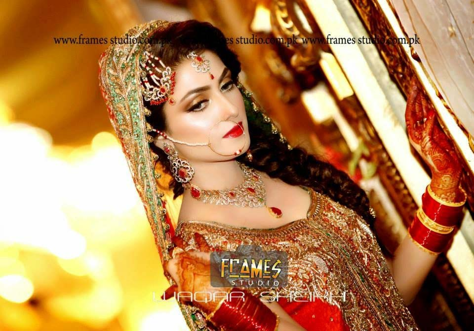 Ayeza Khan Jewelry