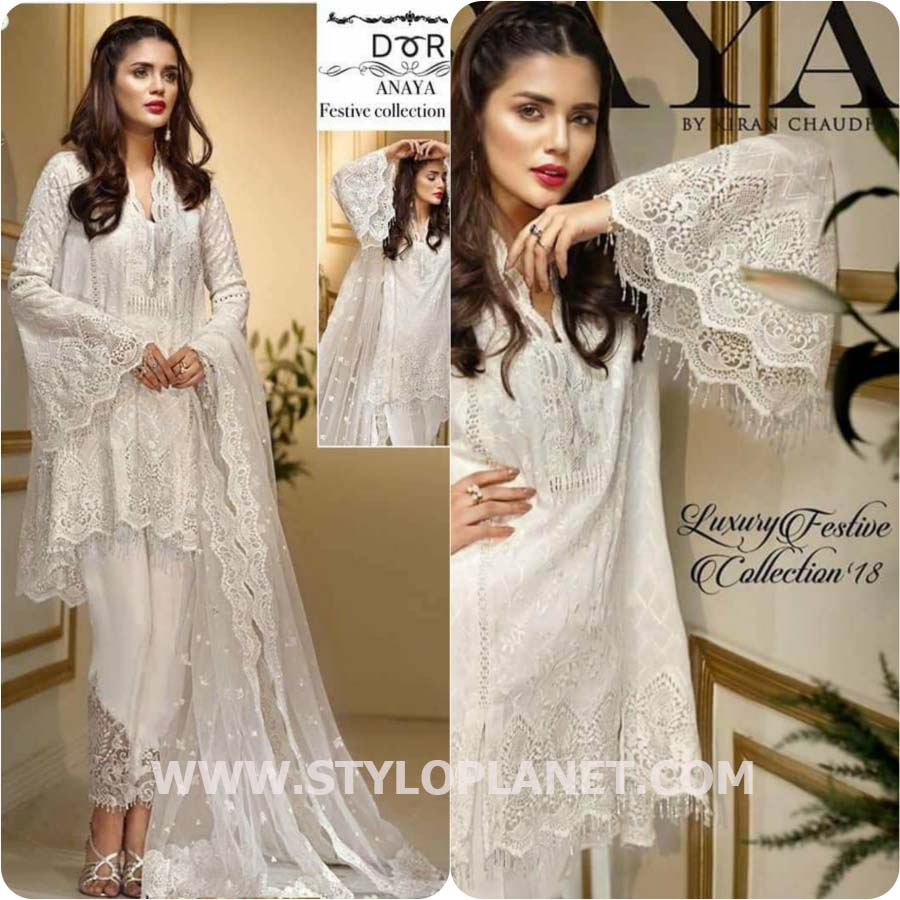 Latest Style Of Bell Sleeves Dresses Designs Stylo Planet