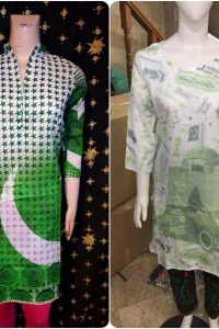 Pakistan Independence Day dresses Designs 2018 (14)