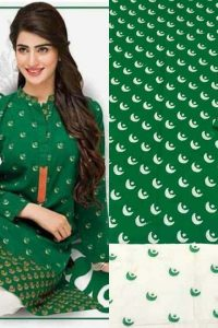 Pakistan Independence Day dresses Designs 2018 (17)