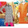 Junaid Jamshed Summer Collection 2016 Vol -1 Complete Catalogue…styloplanet (11)