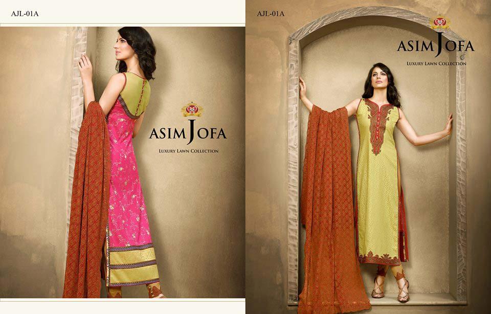 Asim Jofa Luxury Eid Lawn Collection 2016 for Women (10)
