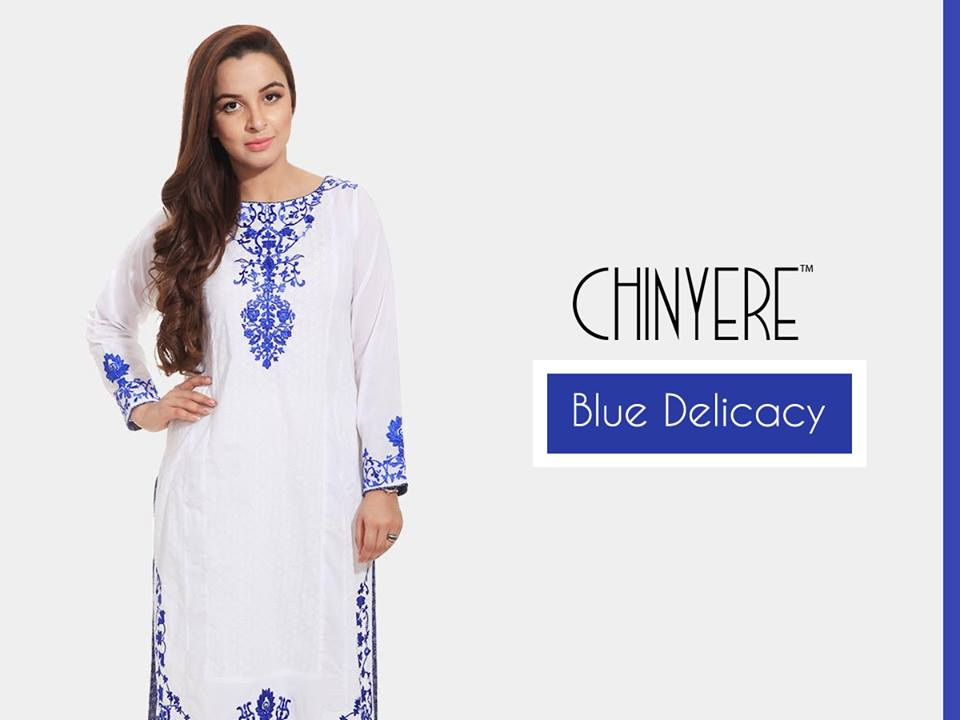 Chinyere Party Wear Dresses Design with Accessories 2016-2017 (6)
