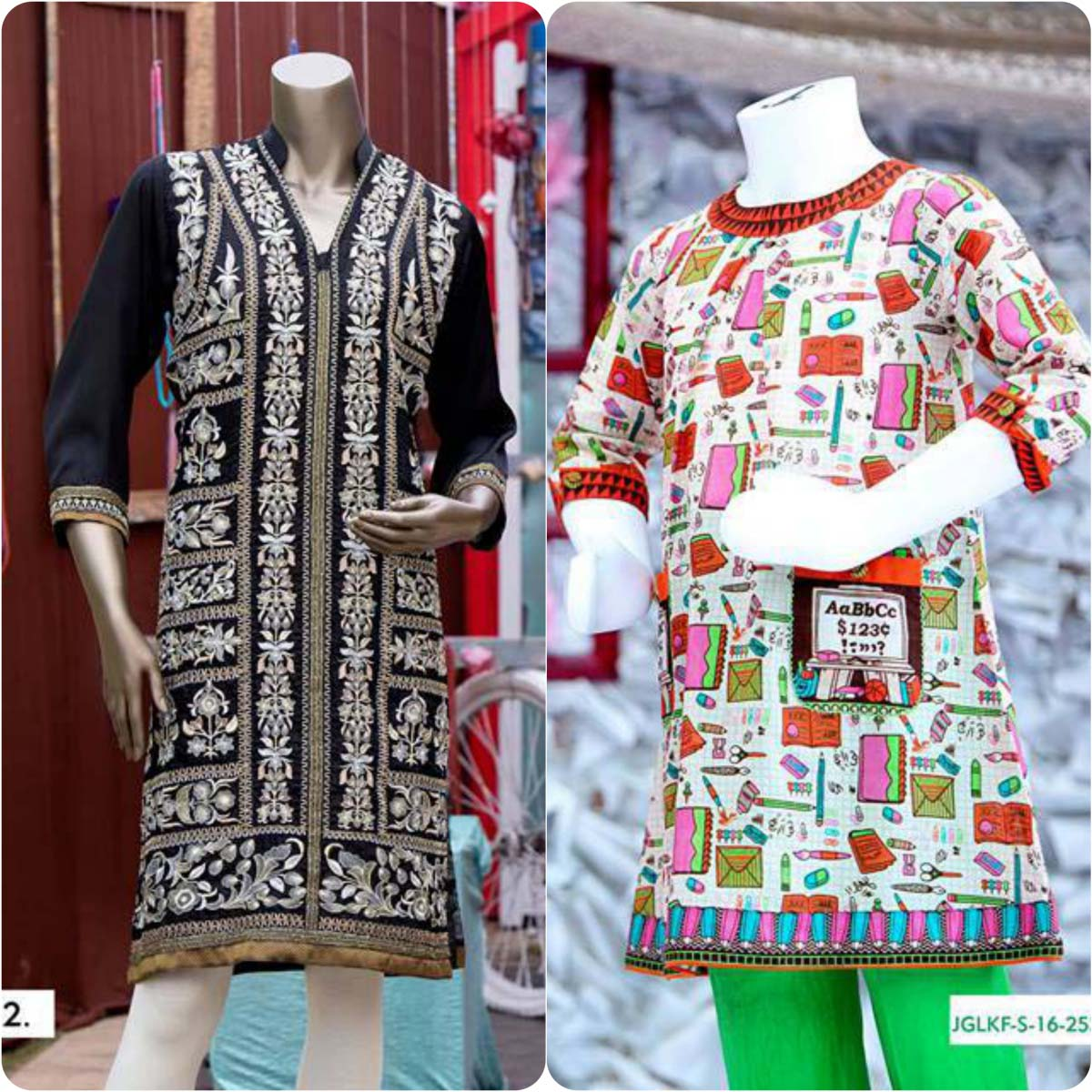 Junaid Jamshed Embrodiered Lawn Festive Eid Collection 2016-2017 (22)