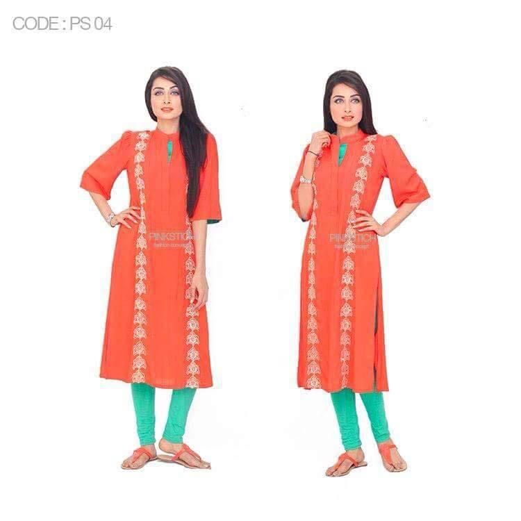 PinkStitch Latest Festive Eid Collection 2016-2017 For Women (15)