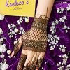 Kasshe's Signature Mehndi Designs Collection for Eid 2016-2017 (16)