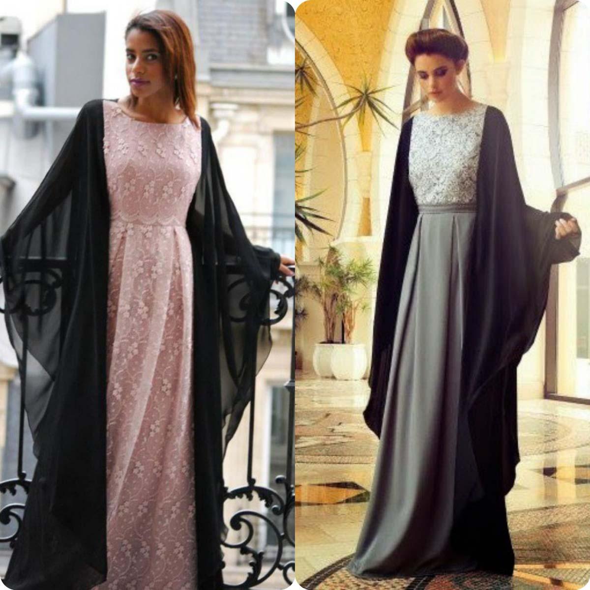 Lace Abaya Collection