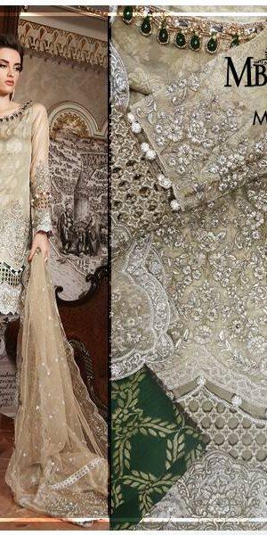 Maria.B Latest Bridal Wedding Dresses Collection 2017-2018 (11)