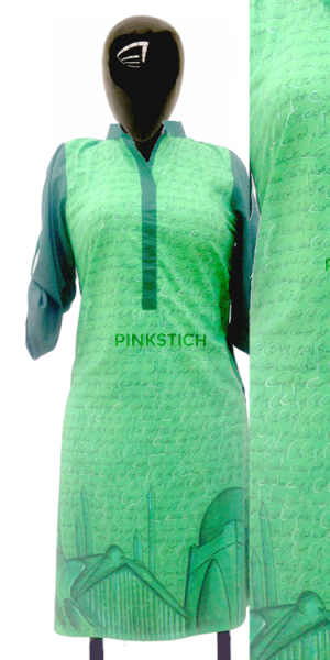 14 August (Independence Day) Dresses Designs 2017-2018 for Pakistani Girls (2)