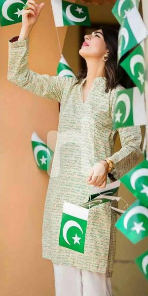 14 August (Independence Day) Dresses Designs 2017-2018 for Pakistani Girls (25)