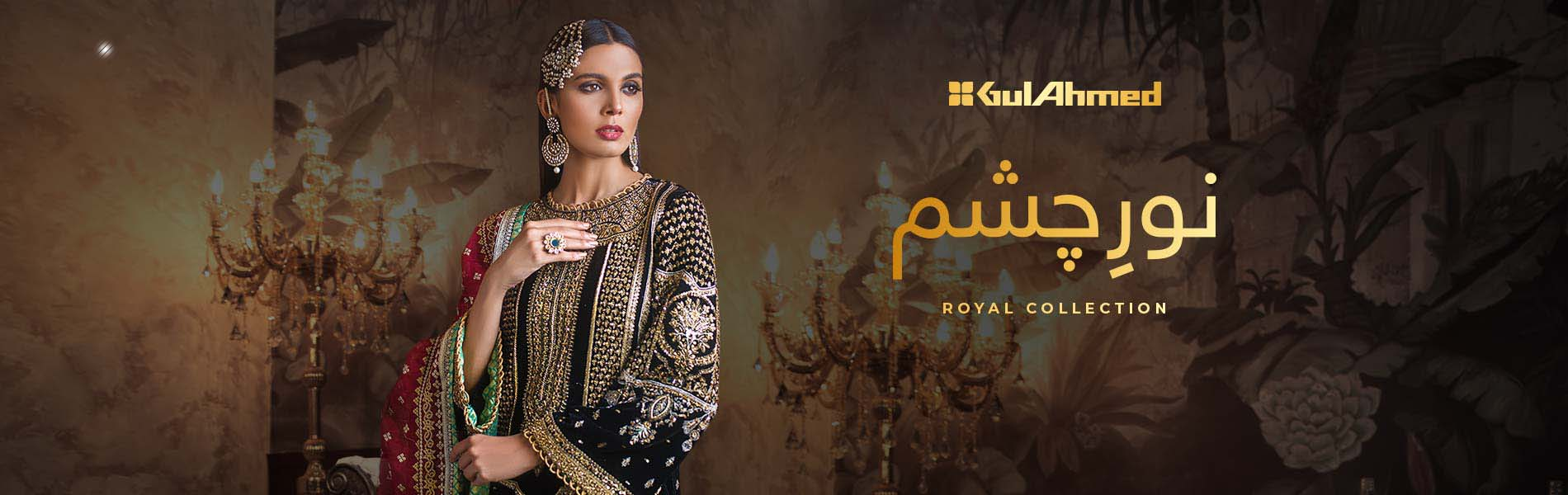 Gul Ahmed Luxury Embroidered Velvet Dresses and Shawls Collection 2020